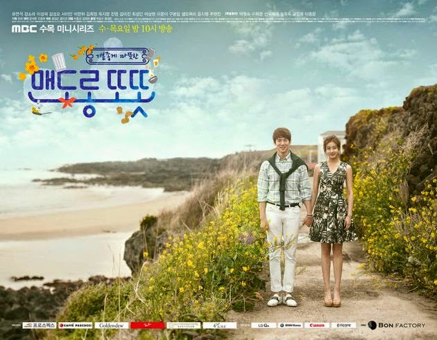 《韓劇 心情好又暖》郁火病的女人VS缺乏愛情的男人~姜素拉、柳演錫