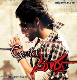 AutoNagar surya (2012) Telugu Movie Image
