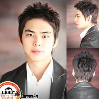 Korean Male Haircut Pictures - Korean Guys Hairstyle Fashion