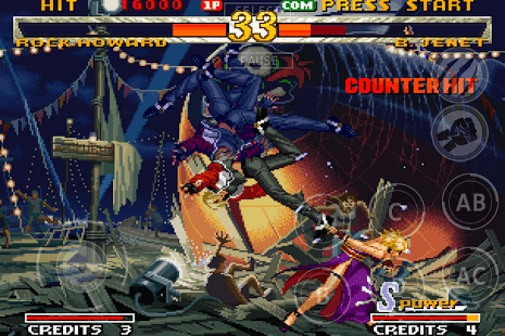 Garou Mark of the Wolves apk data pro
