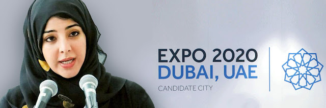 Expo 2020 Dubai, UAE - Reem Al Hashimy