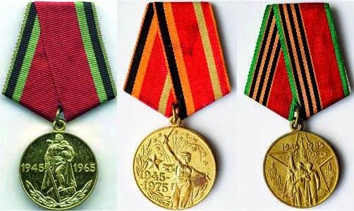 Ювілейні медалі 20, 30, 40 років Перемоги