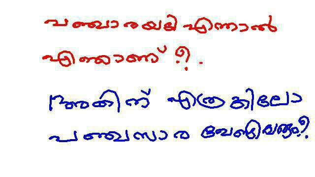New malayalam funny questions for facebook  friends May answers for these questions   Facebook kusruthi chodyangal and answers in