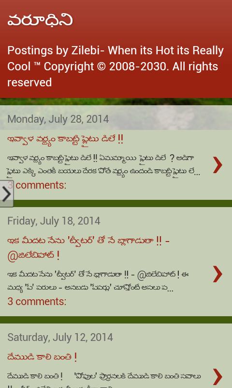 http://www.appsgeyser.com/getwidget/Varudhini/