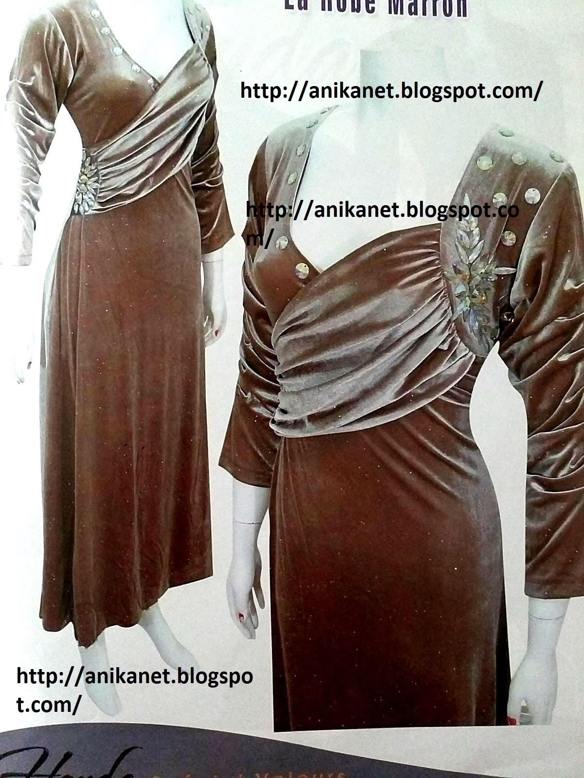 Gnader algerien 2015 gnader algerie micro 2015 robe for Interieur algerien
