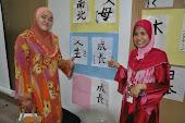 Nihon Bunkasai 2013