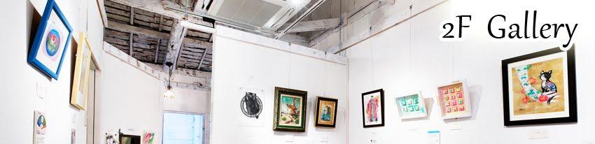 2F Gallery de refuge