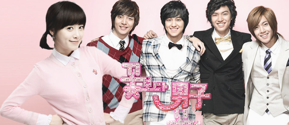 Boys Before Flowers Segunda Temporada