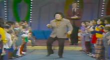 WONDERAMA GO-GO, 1972. CLICK ON PHOTO TO WATCH IT!