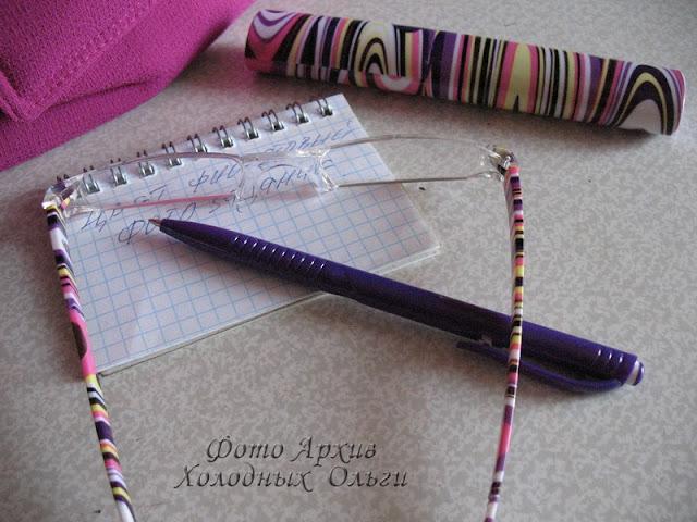 Фиолетовый цвет 7