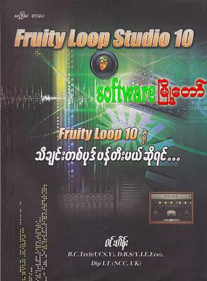 Fruity Loop 10 ျဖင့္သီခ်င္းတစ္ပုဒ္ ဖန္တီးနည္း ျမန္မာလိုစာအုပ္ + Software