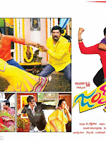 Jump Jilani Movie Latest wallpapers-cover-photo