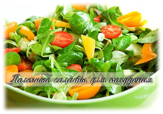 соусы для похудения рецепты