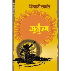 Amazon : Buy Marathi Books worth Rs. 200 or more And Get Free Rs. 100 on Amazon.in Gift card – BuyToEarn