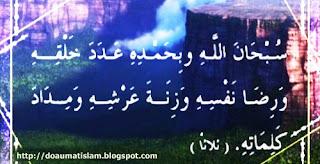 HR. Muslim 4/2090