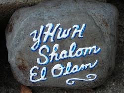 YHWH, Shalom, El Olam