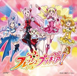 Fresh Pretty Cure! ปี 6