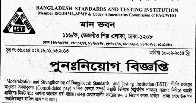 Bangladesh: Import (product-based)