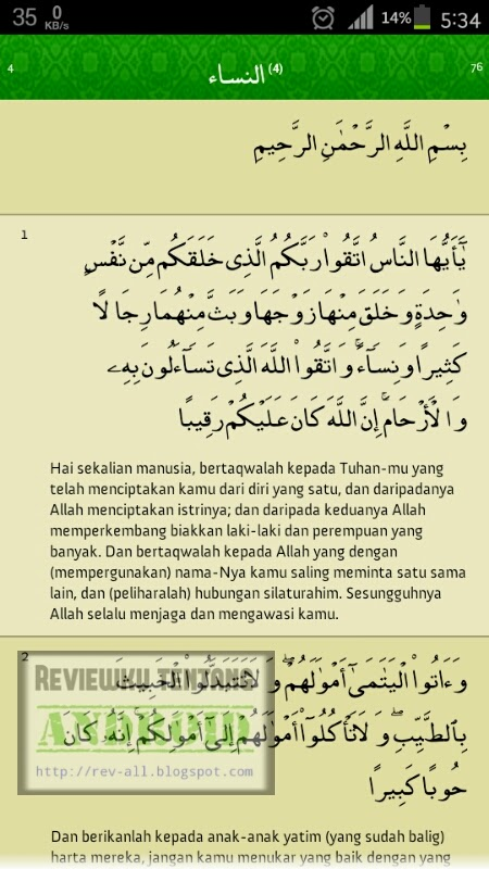 Tampilan awal BI Quran sebelum font dibesarkan (rev-all.blogspot.com)
