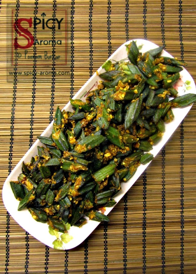 Bhindi fry without onion and garlic spicy aroma forumfinder Choice Image