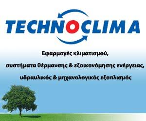 technoclima