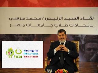 تابلت «إينار».. هدية مرسي لرؤساء اتحادات الطلاب