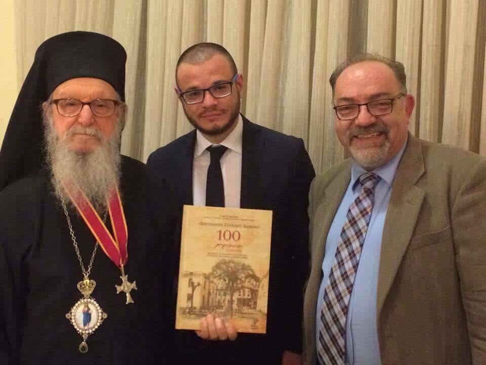 Ο Αρχιεπίσκοπος Αμερικής Σεβασμιώτατος κ.κ. Δημήτριος με τον Πρόεδρο και τον Ταμία του ΔΣΔ