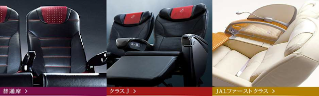 JAL will launch JAL SKY NEXT on May 28 2014