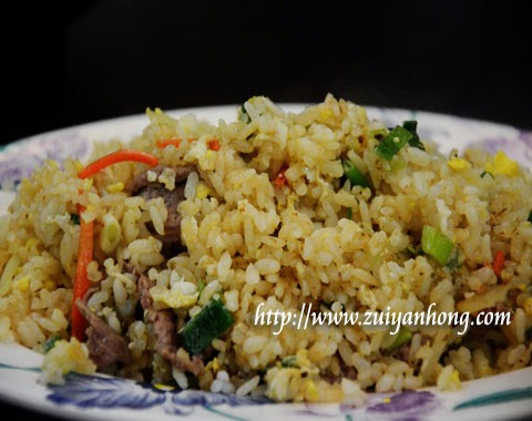 Beef Fried Rice