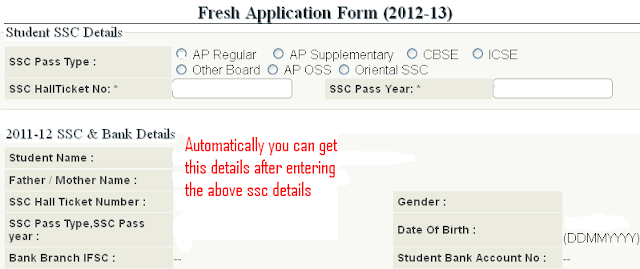 ssc details in Epass fresh application