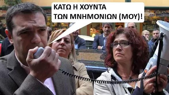 Δολοφόνους και βιαστές αποφυλακίζει ο ΣΥΡΙΖΑ – Οι αδίσταχτοι πρέπει να είναι ελεύθεροι και να Πολαπλασιάζονται!