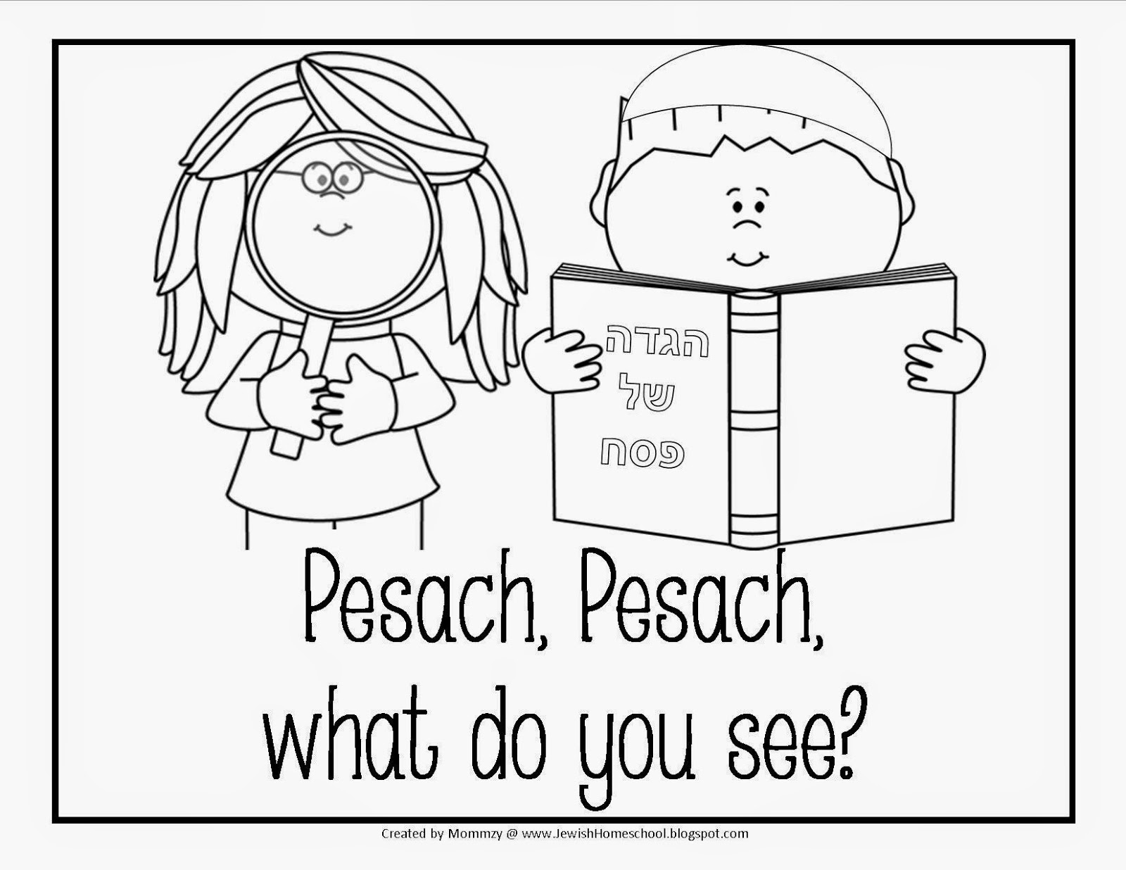 a jewish homeschool blog pesach pesach what do you see