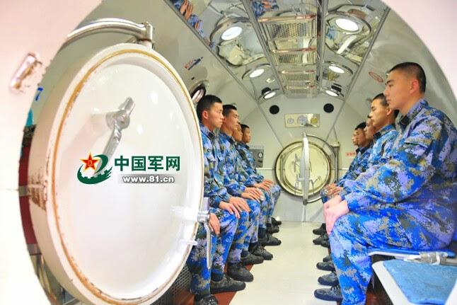 Китайская школа подводников
