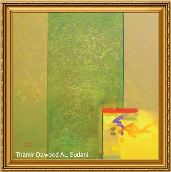 Thamir Dawood AL Sudani