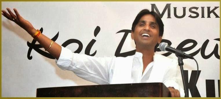 Of kumar vishwas lyrics Kumar Vishwas