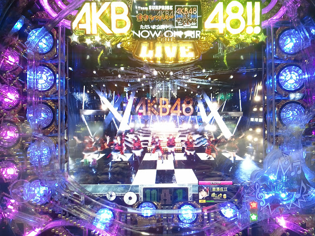ぱちんこAKB48のRTCで発動した重力シンパシー