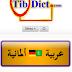 قاموس الماني- عربي للاندرويد  خاص بالمصطلحات الطبية  deutsch-arabisch Medical