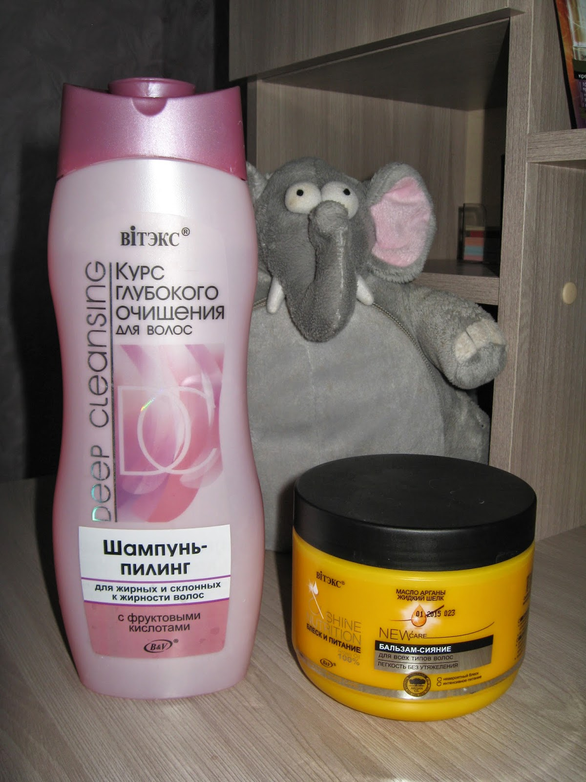Витекс шампунь-пилинг для жирных и склонных к жирности волос отзывы