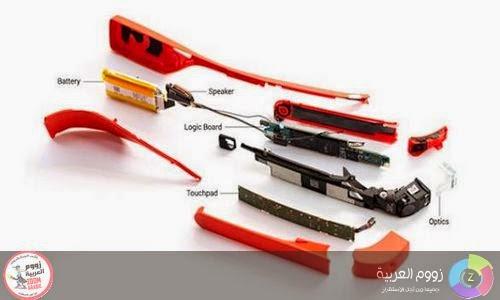 ثمن مكونات نظارة غوغل الذكية لا يتجاوز 80 دولاراً