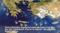 8000 υπογραφές υπέρ της θέσπισης της Ελληνικής ΑΟΖ