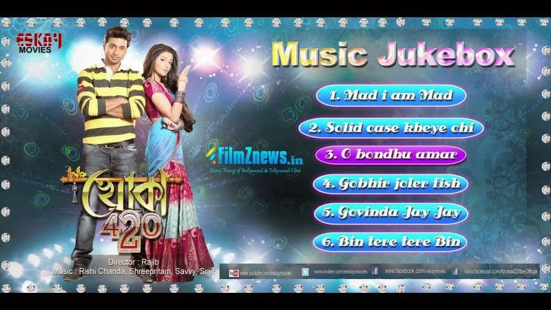 Khoka 420 (2013) - Bengali Movie MUSIC JUKEBOX