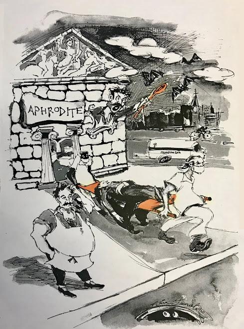Aphrotide's Restaurant