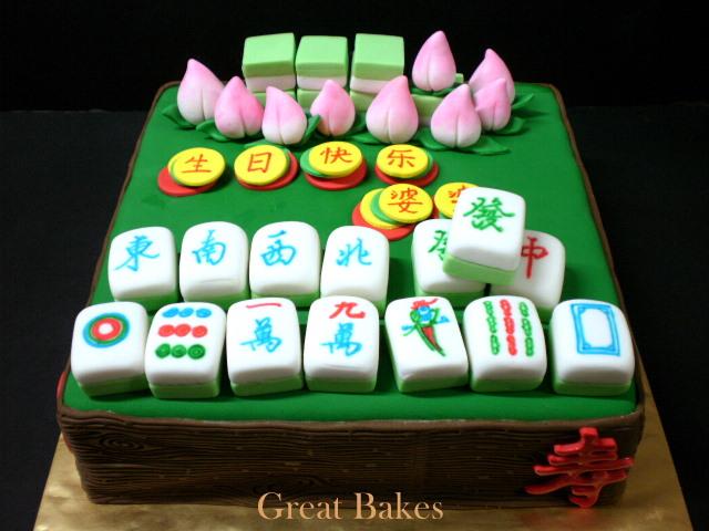 Domestic Goddess 90th Mahjong Birthday