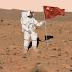 Kejar India, Misi Mars Cina 2020 Tiru Langkah Misi UAE @HopeMarsMission dengan Sayembara Logo