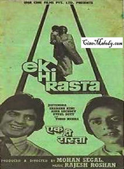 Ek Hi Raasta  1977
