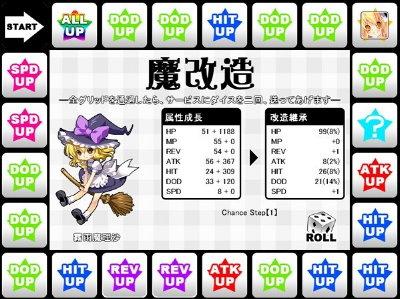 Touhou Pocket War 2nd Download1