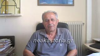 Στο κόκκινο η θερμοκρασία: Σε επιφυλακή το δασαρχείο Καστοριάς για την πρόληψη πυρκαγιών (ρεπορτάζ)