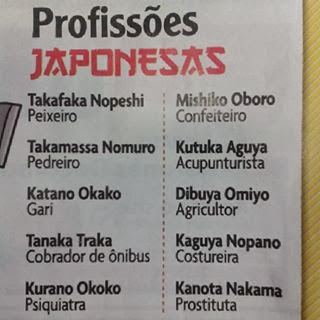 Japa na net 16