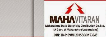 Mahadiscom CPO Kolhapur Recruitment Oct 2014