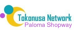 Paloma Shopway Network